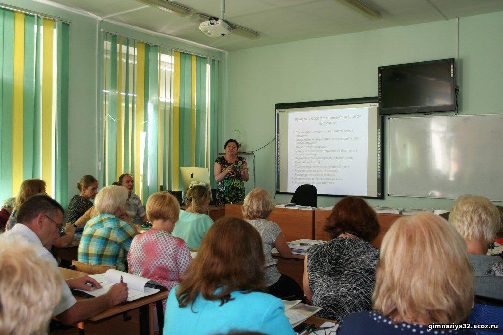 Цикл обучающих семинаров по совершенствованию качества образования