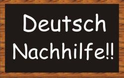 Волонтёры. Немецкий язык