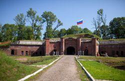 Форт № 11 «Денхофф»