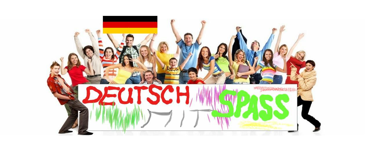 """Учить немецкий — думать о будущем! Проект """"DEUTSCH mit SPASS!"""""""