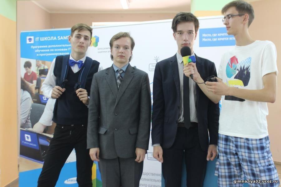 В Центре Развития Одаренных Детей прошло организационное собрание IT школы Samsung