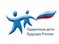 """VII городской фестиваль """"Одарённые дети - будущее России"""""""