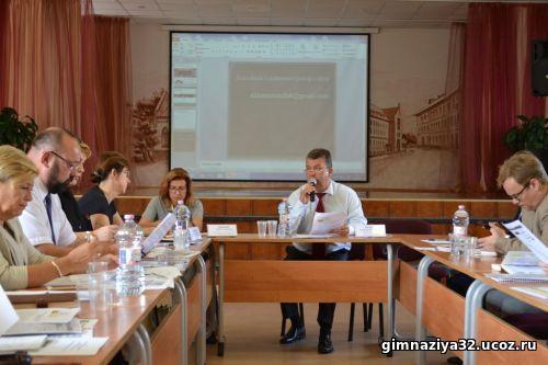 Заседание Ассоциации образовательных учреждений Калининградской области