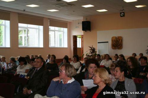 Городской семинар «Одаренные дети—будущее России»