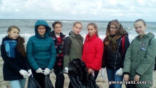 Экологическая акция «За чистое море!»