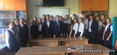 Выборы президента Ученического парламента гимназии на 2018-2019 учебный год