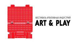 Конкурсная программа ежегодного Всероссийского Фестиваля креативных индустрий