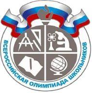 Призёр заключительного этапа Всероссийской олимпиады школьников