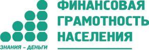 """Эмблема """"Финансовая грамотность"""""""
