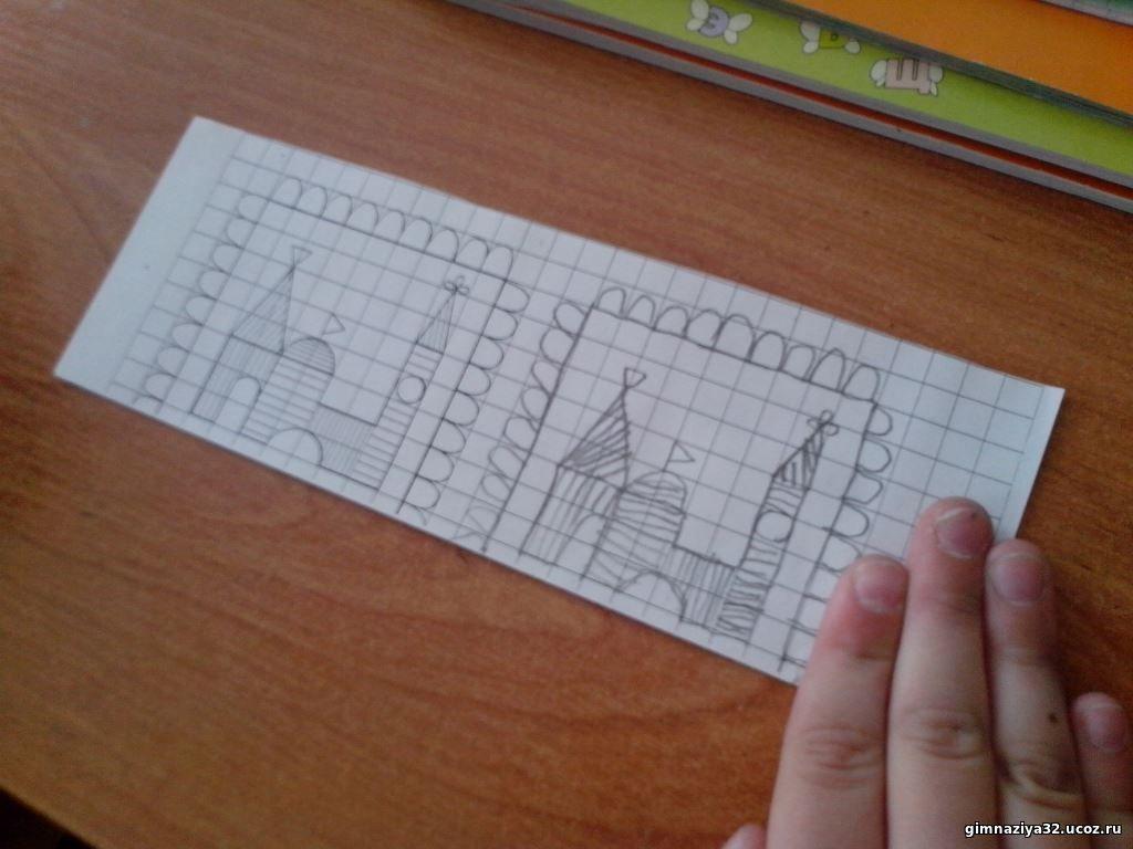 Рисование по клеточкам